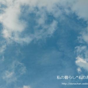 ++天空からのプレゼント++