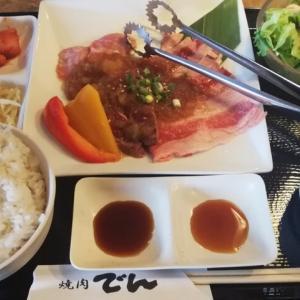 牛伝 焼肉ランチ