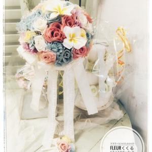 3月の花嫁さん