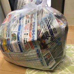 断捨離中のゴミ捨てのコツ!こうすればゴミ袋が破れない!