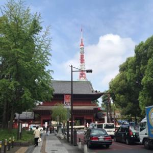 東京でのご褒美時間