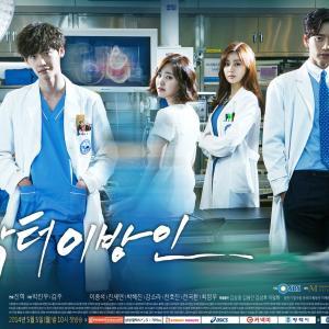今更ですが韓国ドラマ ドクター異邦人を観て感想 닥터 이방인