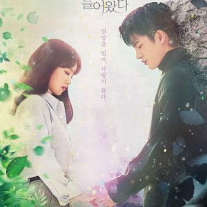 韓国ドラマ「ある日私の家の玄関から滅亡が入って来た」初回感想 어느 날 우리집 현관으로 멸망이 들어왔다