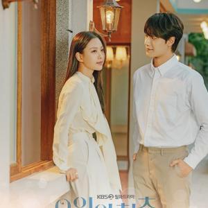 韓国ドラマ「5月の青春」を全話観て概要と感想 오월의 청춘