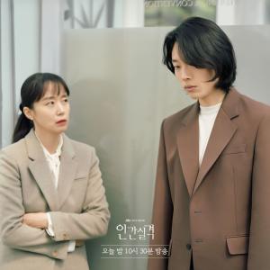韓国「人間失格」JTBCドラマ5・6話感想 인간실격