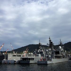 呉 日帰り旅-呉湾艦船めぐり