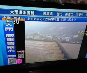 朝から豪雨でしたが・・・・7月8日(休日)