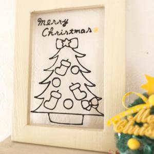 今年のクリスマスは…