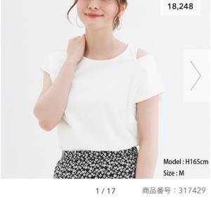 GUのママ服all390円&590円