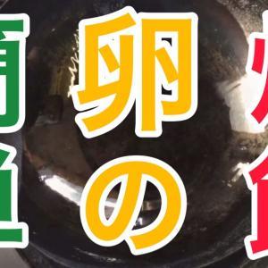 【炒飯】簡単材料は3つ卵チャーハン