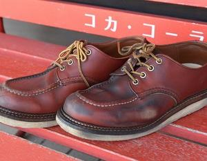 RED WING  8103 CLASSIC OXFORD  磨いてみる