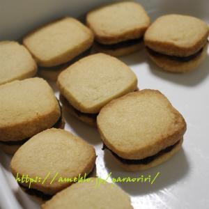 簡単チョコクリームサンドクッキー♪