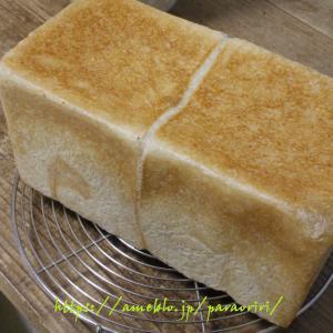 米麹からつくる酒種で捏ねない食パン♪