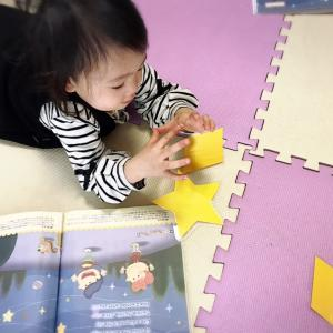 Twinkle twinkle little stars ★形も手遊びも♪