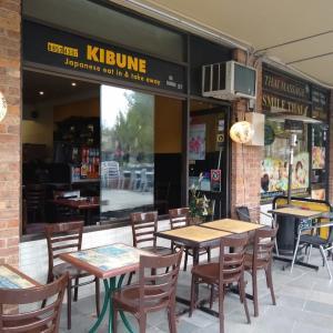Kibune, Cremorne NSW