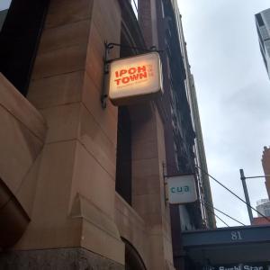 IPOW TOWN, Sydney NSW