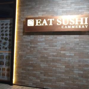 Eat Sushi, Cammeray NSW