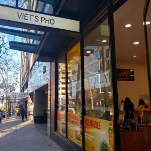 Viet's Pho, North Sydney NSW
