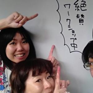 新しい参加者さん来たー!(^^)