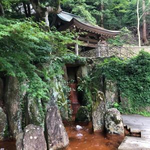 奈良にゆかりのある有馬温泉!