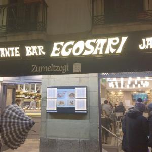 三たび行きたいシリーズ@美食の街サンセバスチャン