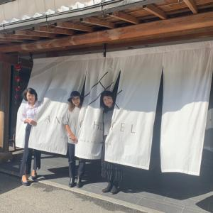 いまならキャンペーン 奈良在住の友人と泊まりに行く!