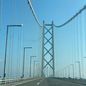 明石大橋を渡り淡路島へ