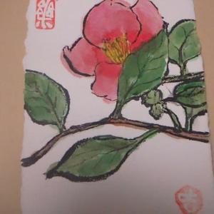 絵手紙の日(20-0121)