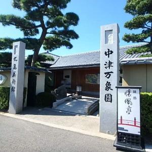 丸亀美術館  (20-0926)