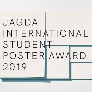 JAGDA国際学生ポスターアワード2019 入賞作品発表