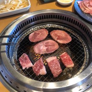 美味しかった焼肉