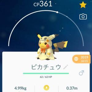 ポケモンGOー仮装ポケモン-