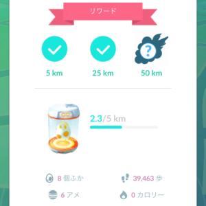 ポケモンGO2021w2