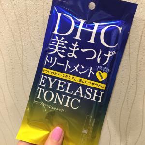 DHCアイラッシュトニック★