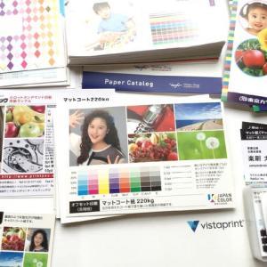 印刷屋さん選び覚書