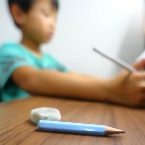 【掲載記事】『お子様の勉強がはかどる環境づくり』