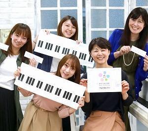 【すごい!ワクワク】大人・シニアのピアノ講座練習会!1日で資格が取れます!集客やチラシの出し方も