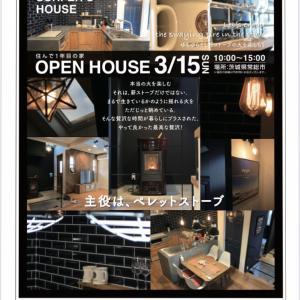 3月のオープンハウス!!