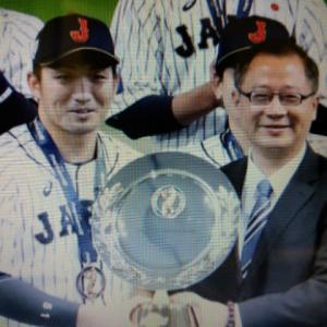 野球日本対韓国、日本優勝!