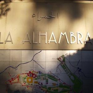 昔の旅を思い出して!スペイン編 アルハンブラ宮殿