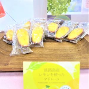 今日の紫外線の強さと気温高に思わず購入✨今日はレモンの日◆