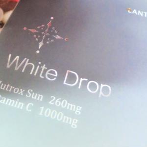 一年中紫外線対策✨ニュートロックスサン成分濃度を究めた太陽対策サプリ◇【White Drop】◆