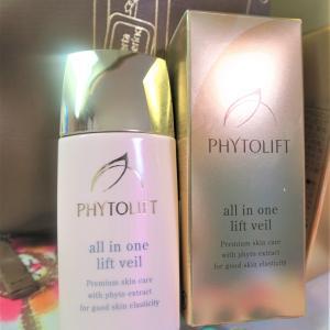 美容成分75%✨美容液ファンデーション【フィトリフト オールインワンヴェール】◆