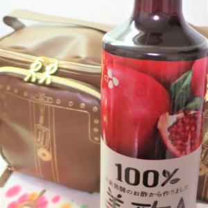 美味なので飲みすぎに注意✨100%果実発酵酢からできた果実の美味しさを楽しむ【美酢(ミチョ)】◆