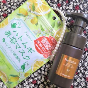 湿度高く紫外線対策必須時に重宝✨【ハトムギ美容マスク】ビタミンC誘導体◆