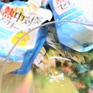 保冷剤として携帯してみると✨凍らせてシャーベット cool【熱中対策ゼリー日向夏味】◆