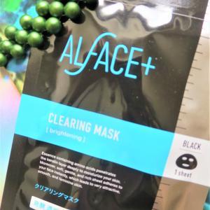 ALFACE+✨また別の竹炭ブラックシートを使ってみると◇紫外線に負けない毛穴レス透明肌◆