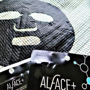 肌ざわり抜群✨心地よい竹炭成分入りシートマスク◇ここのところ連日ちらっと触れています件◆