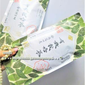 【山本山 静岡遠州産 有機栽培茶】有機JAS栽培✨◆