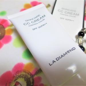 マスク+花粉用メガネでも紫外線対策✨SPF30/PA++CCクリーム以上【日本水仙】◆